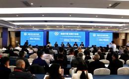 巴渝公益参加2019中华环保社会组织可持续发展年会