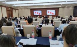 李学娇参加2020年渝中区社会组织党组织书记及负责人全覆盖培训班