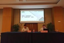 巴渝公益走进重庆轨道集团开展垃圾分类专题培训