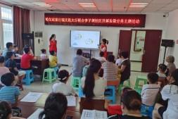 幸福社区|巴渝公益走进李子坝社区开展垃圾分类活动