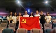 纪念抗战胜利75周年,巴渝公益党支部组织党员职工观看电影《八佰》