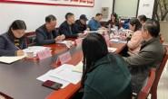 渝中区社会组织等级评估项目完成现场评估工作