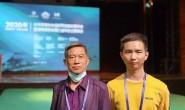 朱相如参加2020中华环保社会组织可持续发展年会