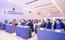 巴渝公益召开2020年自然亲水教育项目总结交流会