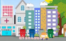 垃圾分类宣传片展播-垃圾分类