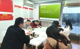 巴渝公益召开第三届理事会第四次会议