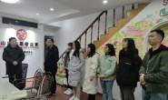 巴渝公益全体党员职工到山城志愿者参访学习志愿服务管理