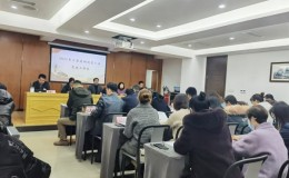巴渝公益党支部参加七星岗街道党工委2021年度党建工作会议