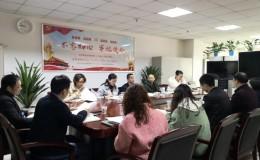 重庆市生态环境保护志愿服务总队召开2021年度工作会议