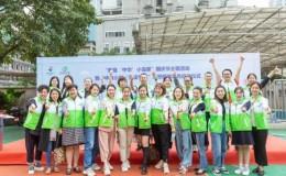 """重庆市生态环境保护志愿服务总队在2020年度重庆市学雷锋志愿服务先进典型推选中荣获""""最佳志愿服务组织""""荣誉"""
