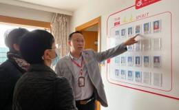 宁波市人大常委会郑雅楠率队到访巴渝公益开展志愿服务工作调研