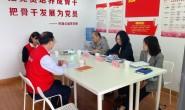 巴渝公益迎接2020年度渝中区区级文明单位实地考评