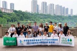 """2021自然亲水培训通知及""""爱水一课堂""""资助项目申报通知"""