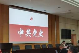 巴渝公益党支部参加渝中区非公党组织书记培训