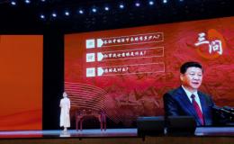 """生态文明思想""""六讲""""志愿者参加重庆市新时代文明实践""""六讲""""展示活动现场观摩学习"""