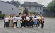 巴渝公益党支部参加渝中区社会组织综合党委专题培训
